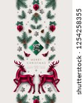 vertical christmas border made... | Shutterstock .eps vector #1254258355