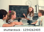 girl discussing about... | Shutterstock . vector #1254262405