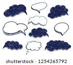vector speech bubbles...   Shutterstock .eps vector #1254265792