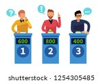 quiz show people. tv contest... | Shutterstock .eps vector #1254305485
