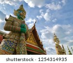 giant of wat pra keaw | Shutterstock . vector #1254314935
