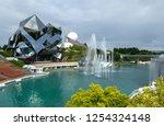poitiers. france. 06.08.02.... | Shutterstock . vector #1254324148