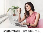 business woman drinking coffee... | Shutterstock . vector #1254333718