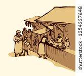 biblical hebrew religion... | Shutterstock .eps vector #1254337648