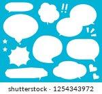 speech bubbles speech balloon   Shutterstock .eps vector #1254343972