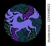 medallion with unicorn  roses... | Shutterstock .eps vector #1254348022