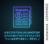 personnel file neon light icon. ... | Shutterstock .eps vector #1254354022