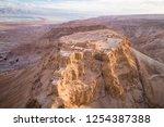masada. the ancient... | Shutterstock . vector #1254387388