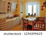stockholm  sweden   november 18 ... | Shutterstock . vector #1254399625
