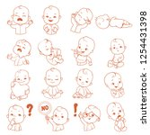 set with baby stickers. cute...   Shutterstock .eps vector #1254431398