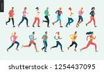 marathon race group   flat... | Shutterstock .eps vector #1254437095