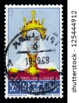 Small photo of ETHIOPIA - CIRCA 1968 : A stamp printed in Ethiopia shows portrait of Empress Seble Wongel , with the inscription in Amharic , series, circa 1968