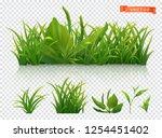 spring. green grass  3d... | Shutterstock .eps vector #1254451402