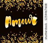 mon amour postcard. my love in... | Shutterstock .eps vector #1254467608