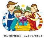 family portrait with gifts boxes   Shutterstock .eps vector #1254475675