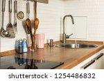 modern kitchen sink  water tap  ... | Shutterstock . vector #1254486832