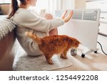 Using heater at home in winter. ...