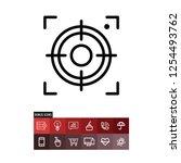center focus vector icon | Shutterstock .eps vector #1254493762
