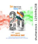 happy indian republic day... | Shutterstock .eps vector #1254496258