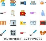 color flat icon set flooring... | Shutterstock .eps vector #1254498772