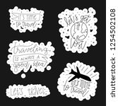 set of hand drawn travel...   Shutterstock .eps vector #1254502108
