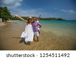 family on vacation at the... | Shutterstock . vector #1254511492