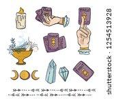 hand drawn vector icon... | Shutterstock .eps vector #1254513928