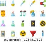 color flat icon set fertilizer... | Shutterstock .eps vector #1254517828