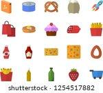 color flat icon set flour flat... | Shutterstock .eps vector #1254517882