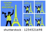 yellow vests protester woman... | Shutterstock .eps vector #1254521698