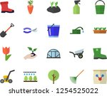 color flat icon set carrot flat ... | Shutterstock .eps vector #1254525022