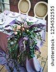 wedding presidium in restaurant ... | Shutterstock . vector #1254532555