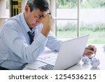 feeling sick and tired  senior... | Shutterstock . vector #1254536215