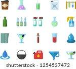 color flat icon set cauldron... | Shutterstock .eps vector #1254537472
