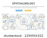 linear banner of ophthalmology. ... | Shutterstock .eps vector #1254541522