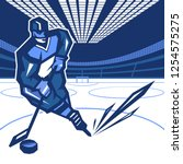 hockey player on the move  with ... | Shutterstock .eps vector #1254575275