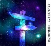 crossroads in space  wiiden... | Shutterstock .eps vector #1254576418
