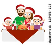 young family in red hats at... | Shutterstock .eps vector #1254584125