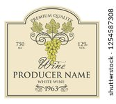 vintage label for wine bottles... | Shutterstock .eps vector #1254587308