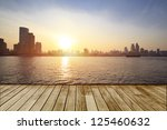 city of shanghai  china | Shutterstock . vector #125460632
