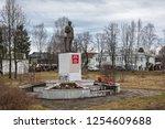 kologriv  kostroma region  ... | Shutterstock . vector #1254609688
