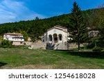 sukovo orthodox monastery near... | Shutterstock . vector #1254618028
