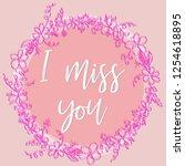 valentine pink background with...   Shutterstock . vector #1254618895