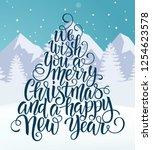christmas hand drawn lettering. ... | Shutterstock .eps vector #1254623578