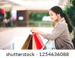 lifestyle shopping concept ... | Shutterstock . vector #1254636088