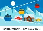 cable car ski resort banner.... | Shutterstock .eps vector #1254637168