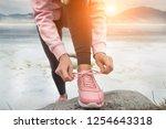running woman. runner is... | Shutterstock . vector #1254643318