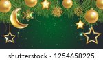 holiday vector illustration.... | Shutterstock .eps vector #1254658225