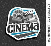 vector logo for cinema  white... | Shutterstock .eps vector #1254661525
