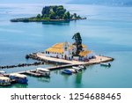 panoramic view of the beautiful ... | Shutterstock . vector #1254688465